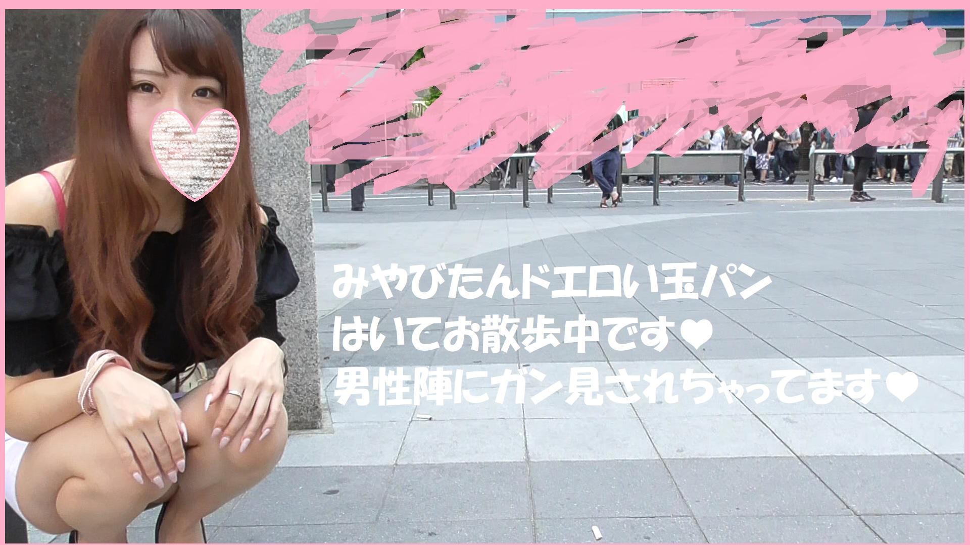 miyabisoto9.jpg