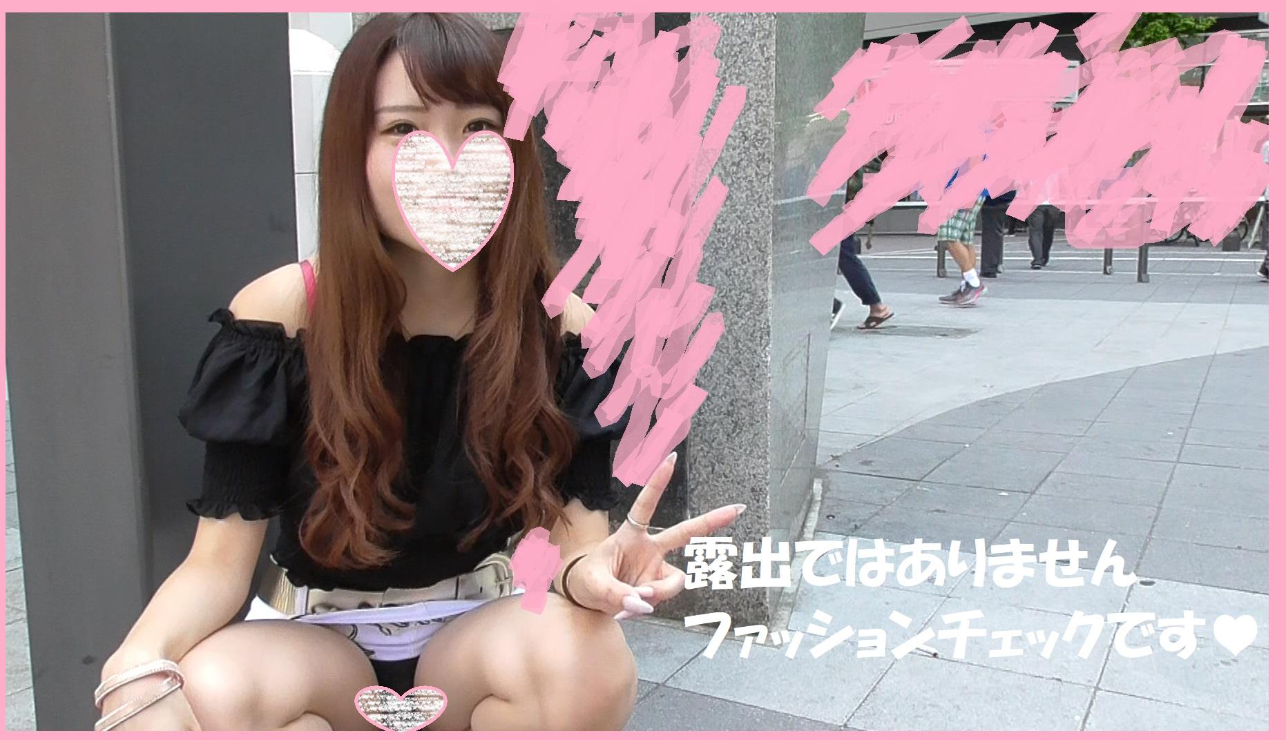 miyabisoto10.jpg