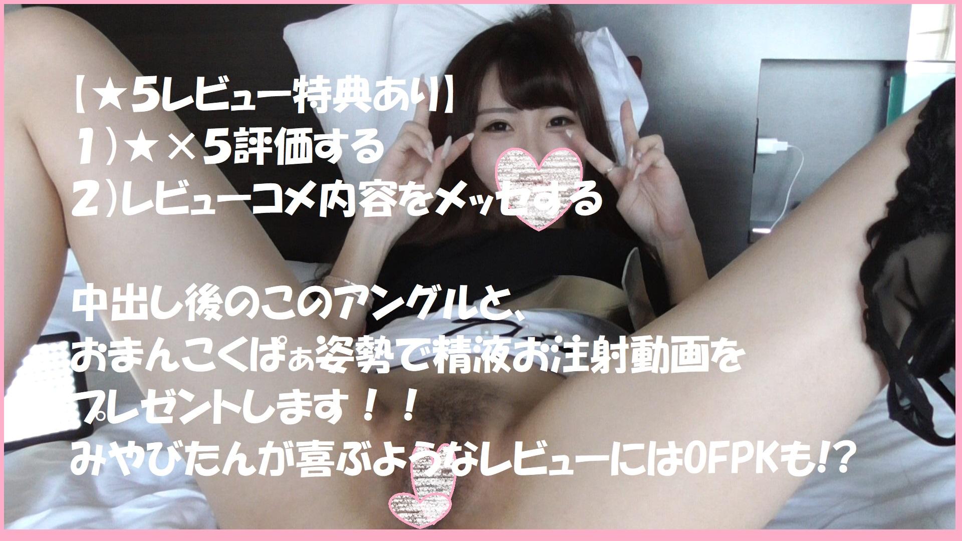 miyabisoto14.jpg