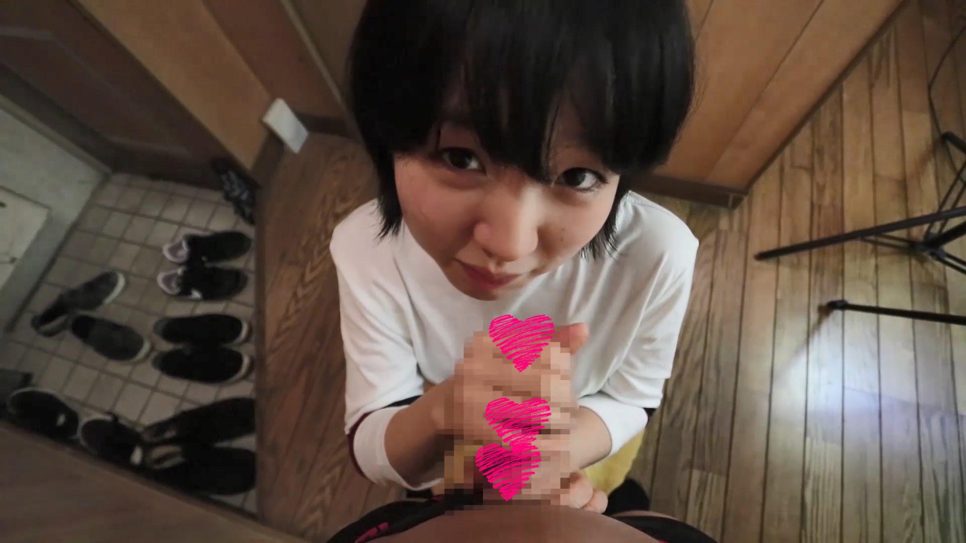 yuu04_06.jpg