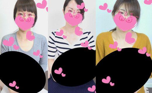 【乳首チラ】ベビマ{vol.95}3人の色白で控えめで可愛らしい美人ママのおっぱいゴチになります!(パッケージ画像)