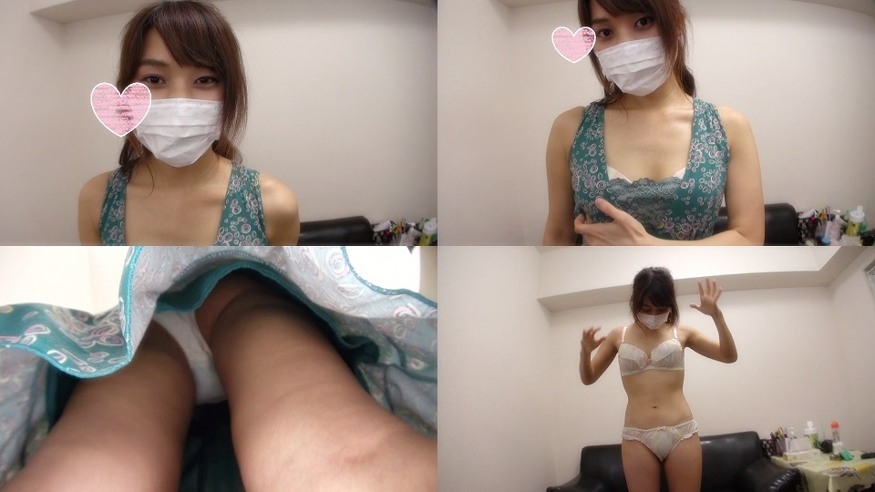 FC2 PPV 600755 First shot! I had to take a vaginal cum shot to the 20-year-old beauty nude girl ♪ ※ with
