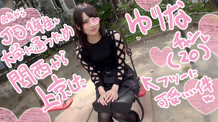 yurina000.jpg