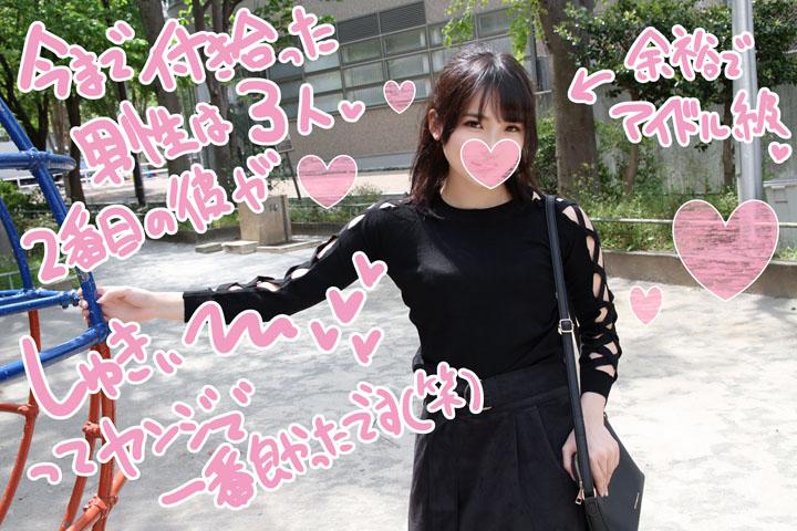 yurina001.jpg
