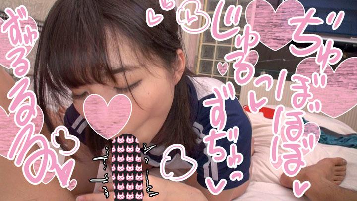 yurinanakadashi017.jpg