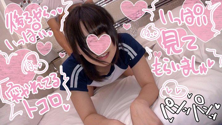 yurinanakadashi021.jpg