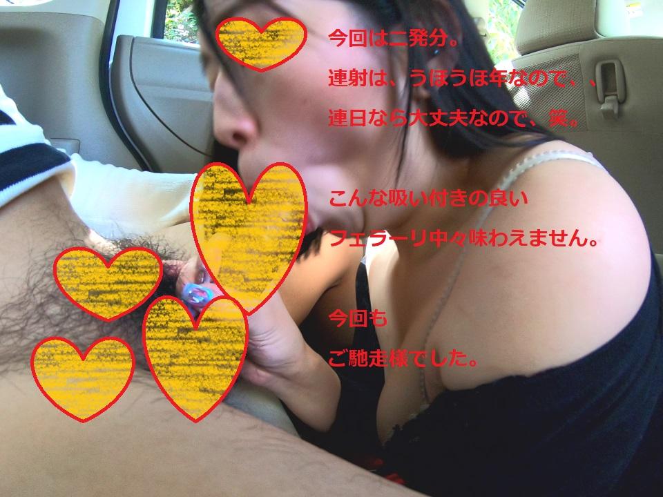 【2射精収録】Mちゃんふぇら抜き9【GoPro編】【射精カウントダウン機能付き】