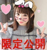 【限定公開】24才 淫乱ロリ巨乳OL連れ込み…